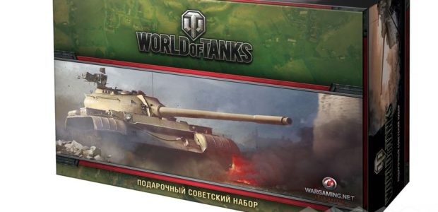 WoT_Collector's_Edition_box_USSR_3D_box-1024×1024-wm