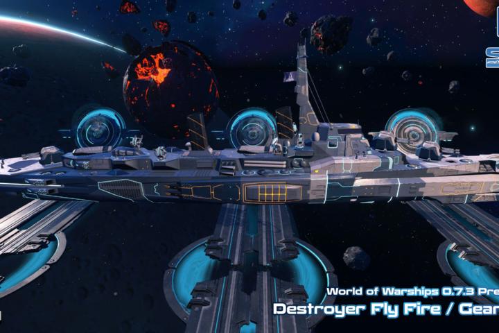PXSD004_FlyFire