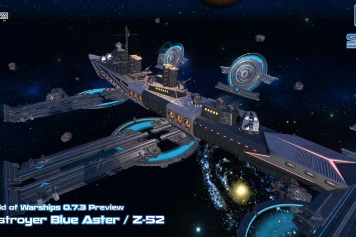 PXSD005_Blue_Aster