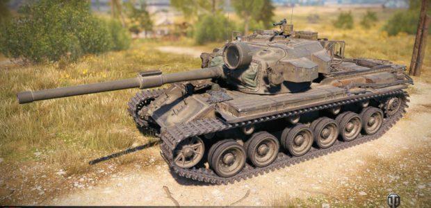 Centurion (1)