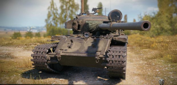 Centurion (2)