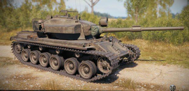 Centurion (3)