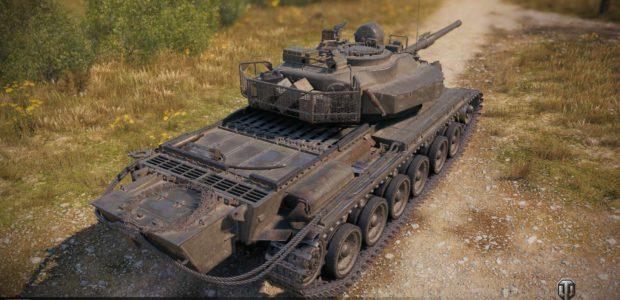 Centurion (5)