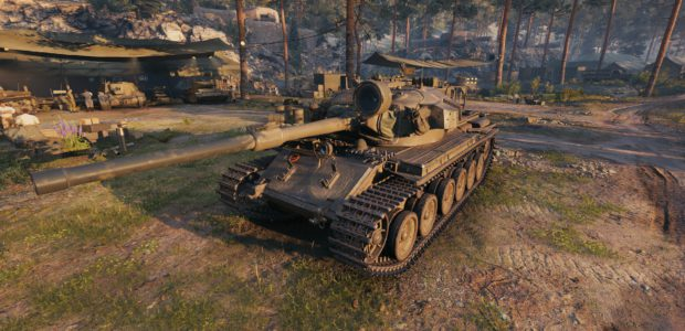 Centurion RAAC (1)