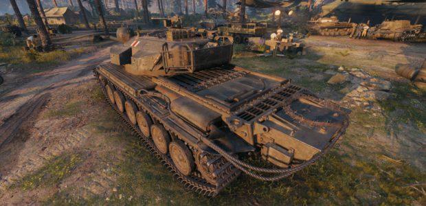 Centurion RAAC (5)