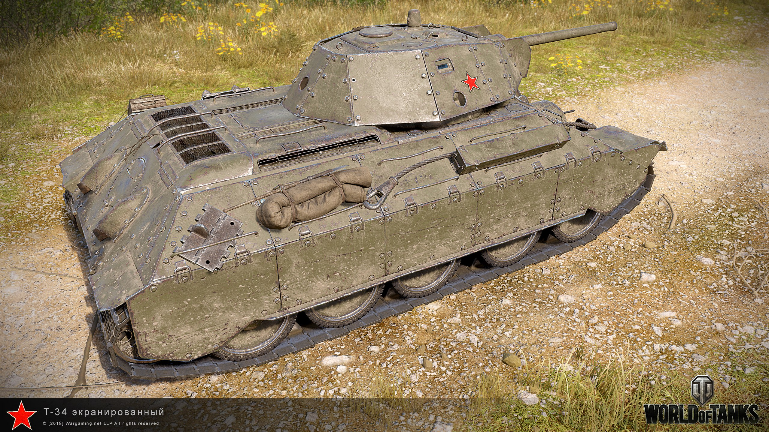 world of tanks 1.0 release date