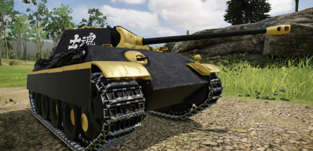 warlord_panther_1
