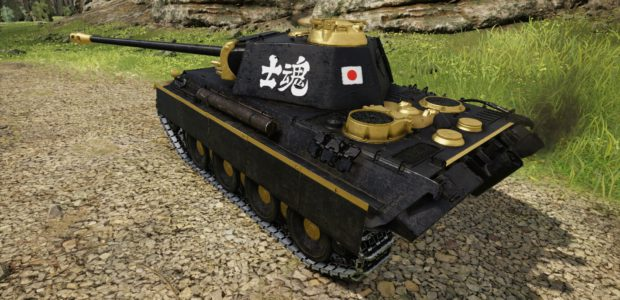 warlord_panther_2