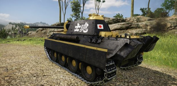 warlord_panther_3
