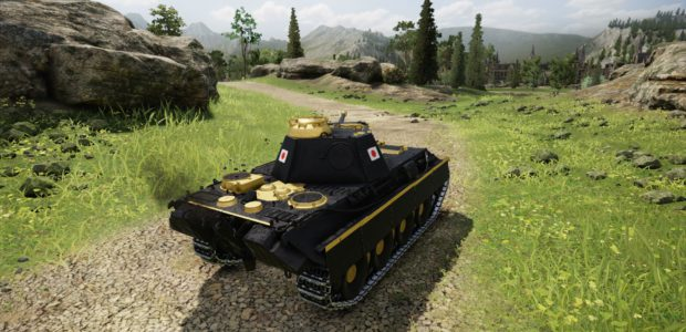 warlord_panther_4