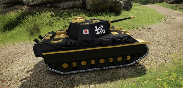 warlord_panther_5