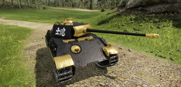 warlord_panther_6