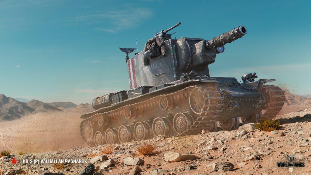 Говорить о броне смысла нет, лишь пару фактов - максимальная броня - 30 мм.
