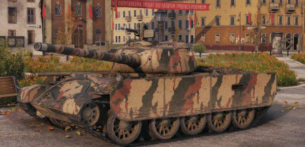 T-44-100 B (1)