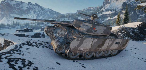T-44-100 B (4)