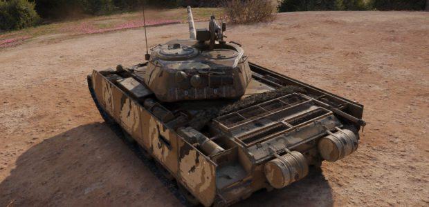 T-44-100 B (8)