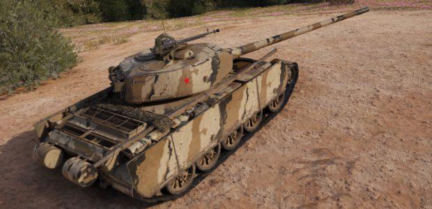 T-44-100 B (9)