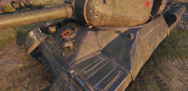IS-2M (20)