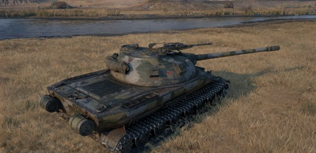 Object 279 early (1)