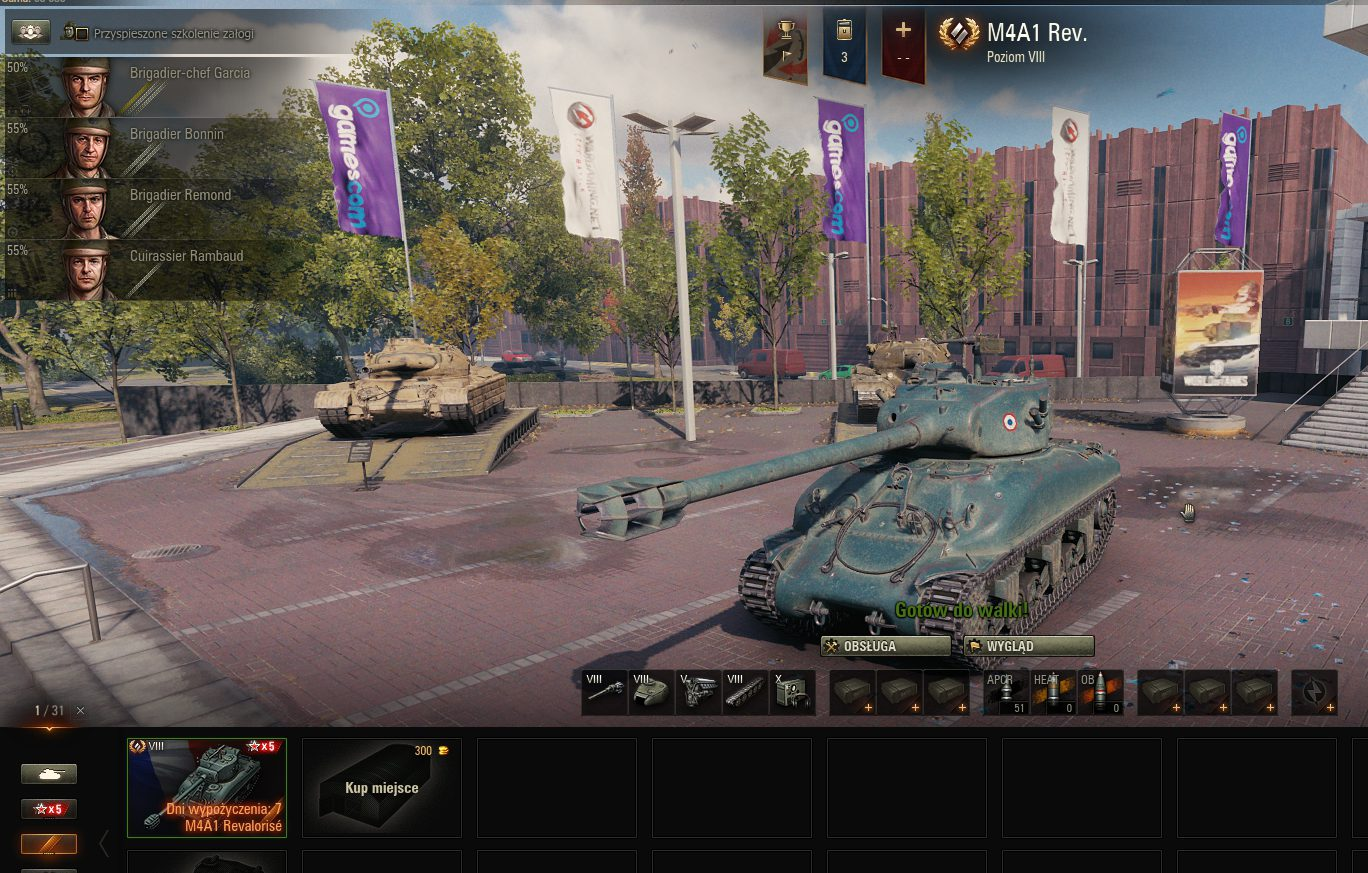 World of Tanks - Bonus code - rent a tier 8 premium tank