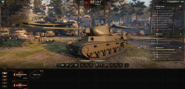 T-50-2 (1)