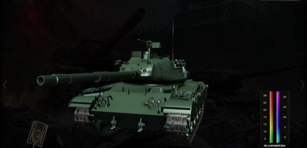 M41D (9)