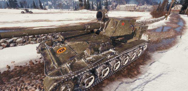 SU-130PM (13)
