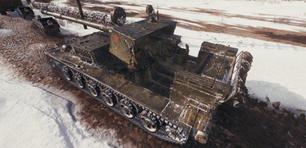 SU-130PM (14)