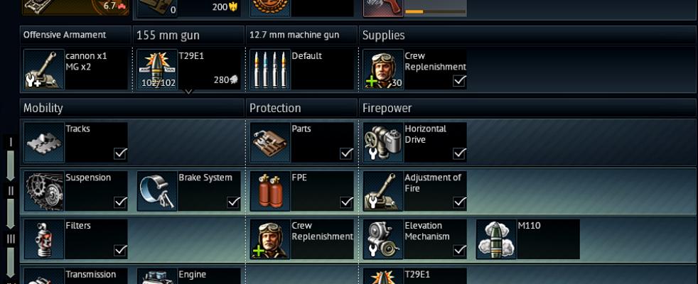 Modyfikacje dla T30