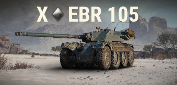 EBR 105 X