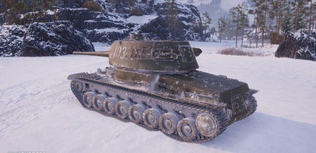 T-103 (1)