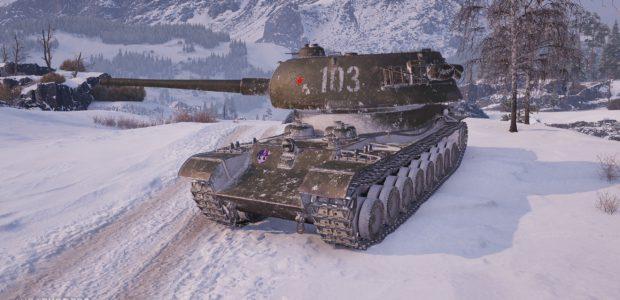 T-103 (6)
