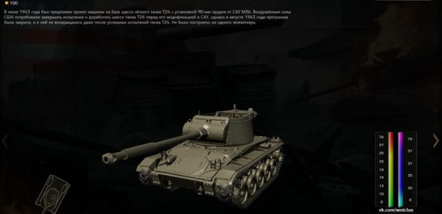 T78 (7)