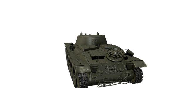 T-116 (4)