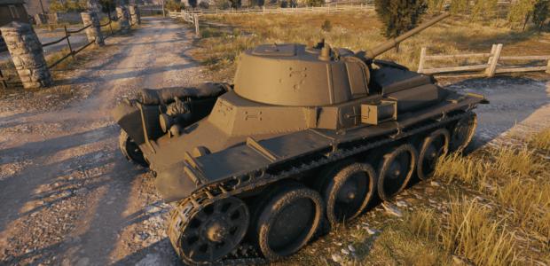 T-116 (8)