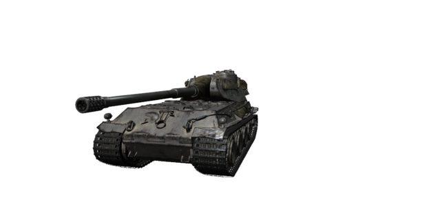 VK 75.01 (K) (1)