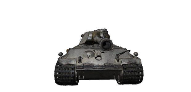 VK 75.01 (K) (2)