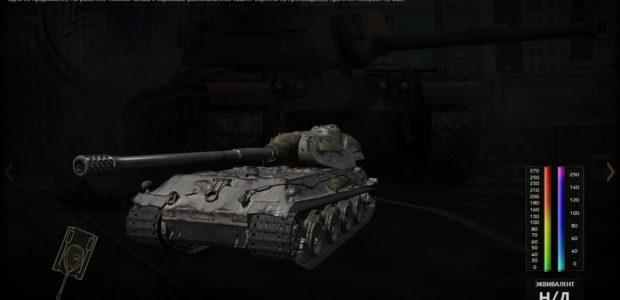 VK 75.01 (K) (9)