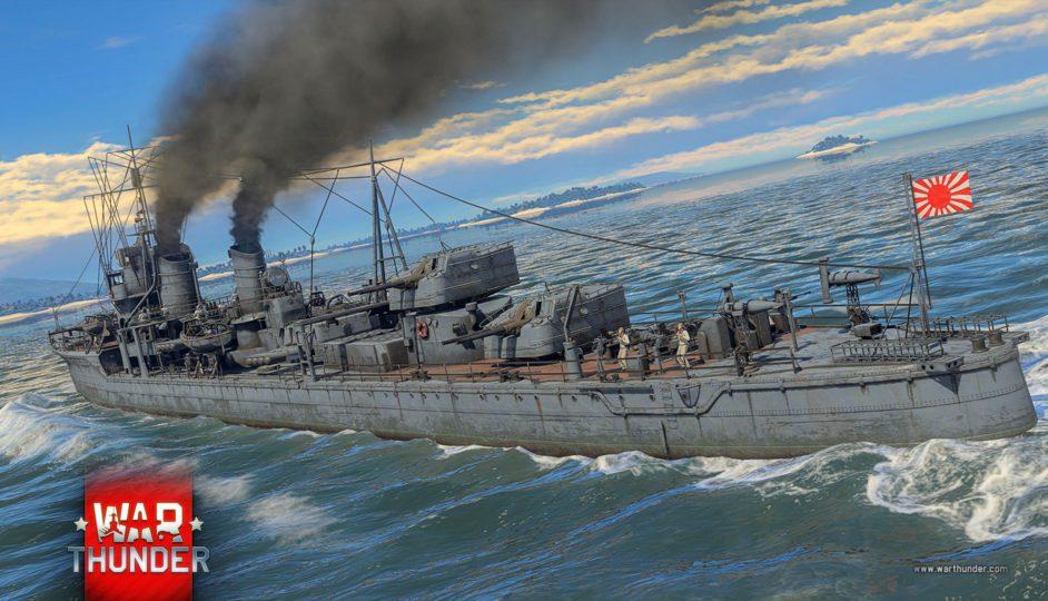 War-Thunder-Kiyoshimo-1