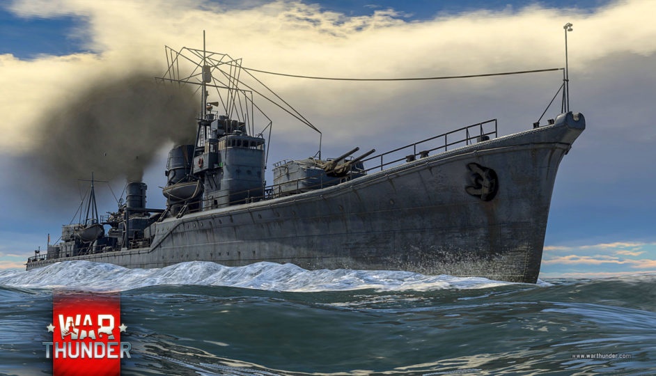 War-Thunder-Yugumo-1