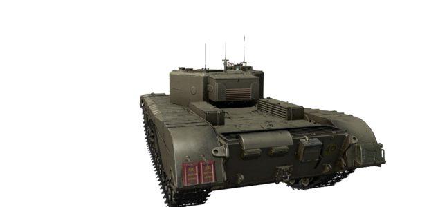 A43 BP Prototype (4)