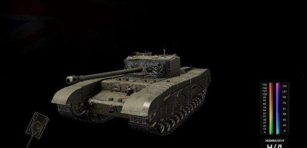A43 BP Prototype (8)