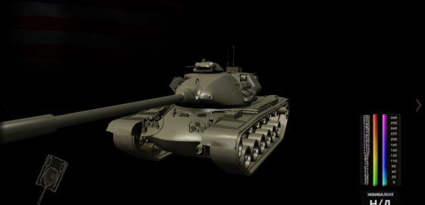 T54E2 (8)