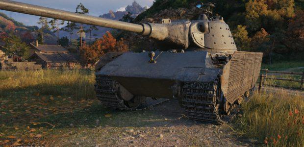 E 75 TS (5)