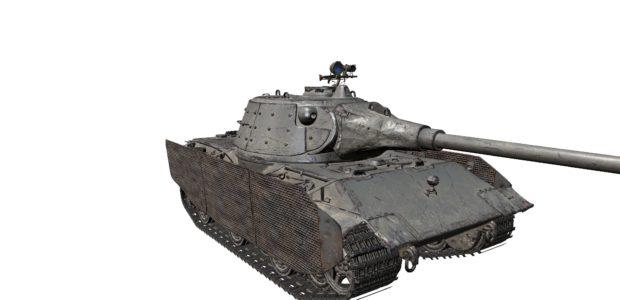 E75 TS (5)