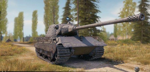 E75_TS (3)