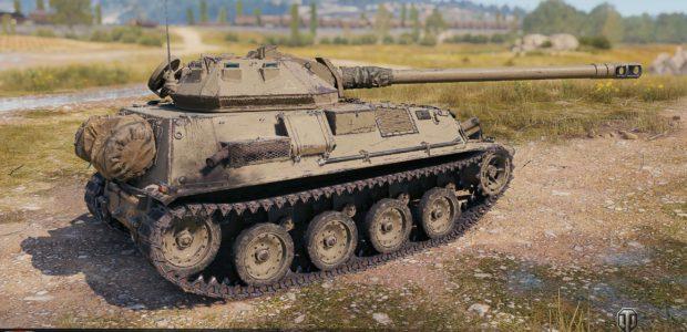 GSOR3301 AVR FS (5)