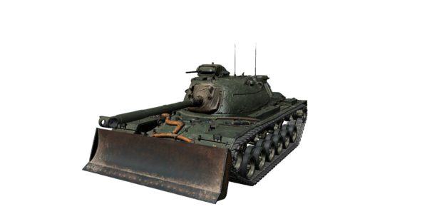 M48 RPz (2)