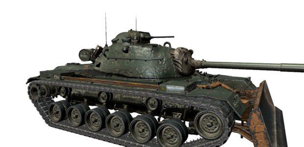 M48 RPz (7)