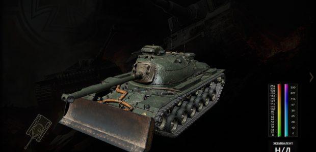 M48 RPz (8)